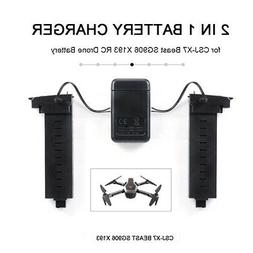 2 in 1 Drone Battery Charger for CSJ-X7 Beast SG906 X193 Rap