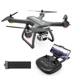 Holy Stone HS700D GPS FPV Drone With 2K HD Camera WIFI Brush